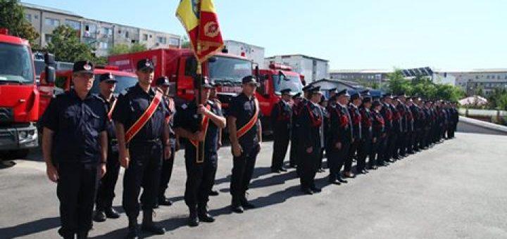 """Școala de subofițeri de pompieri și protecție civilă """"Pavel Zăgănescu"""" Boldești"""