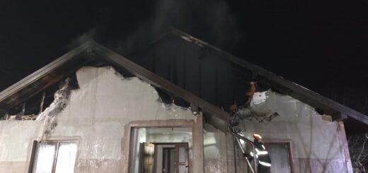 Incendiu Popricani 18.02.2021
